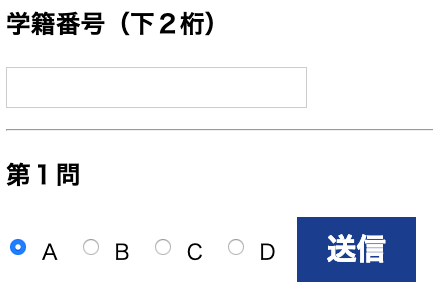 f:id:ke_takahashi:20190319173821p:plain