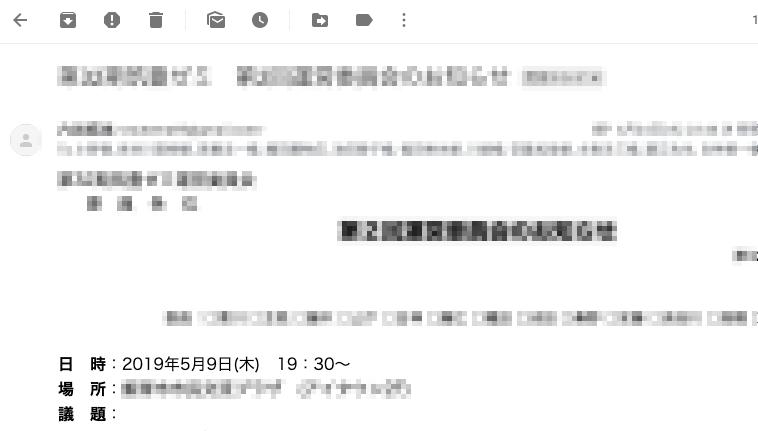 f:id:ke_takahashi:20190425100625p:plain