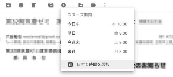 f:id:ke_takahashi:20190425101429p:plain