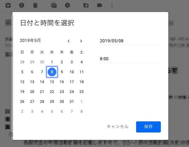 f:id:ke_takahashi:20190425101521p:plain