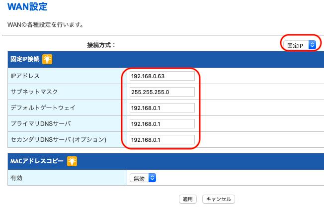 f:id:ke_takahashi:20190606101525p:plain