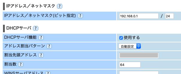 f:id:ke_takahashi:20190606105120p:plain