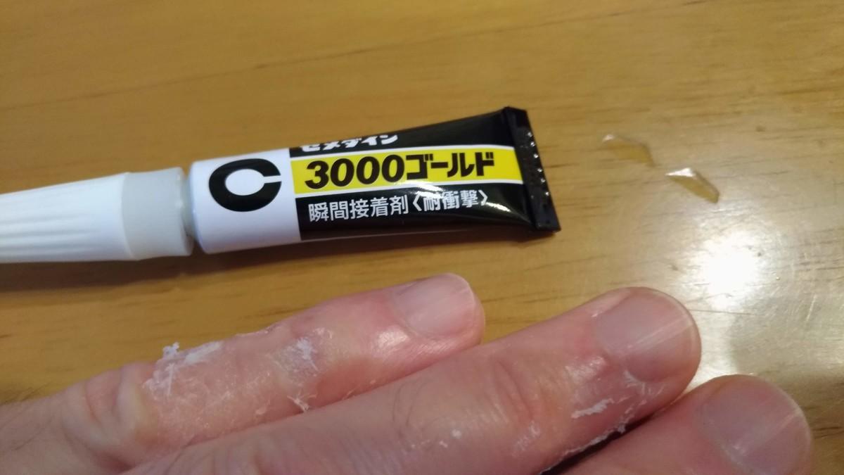 f:id:ke_takahashi:20190622102113j:plain
