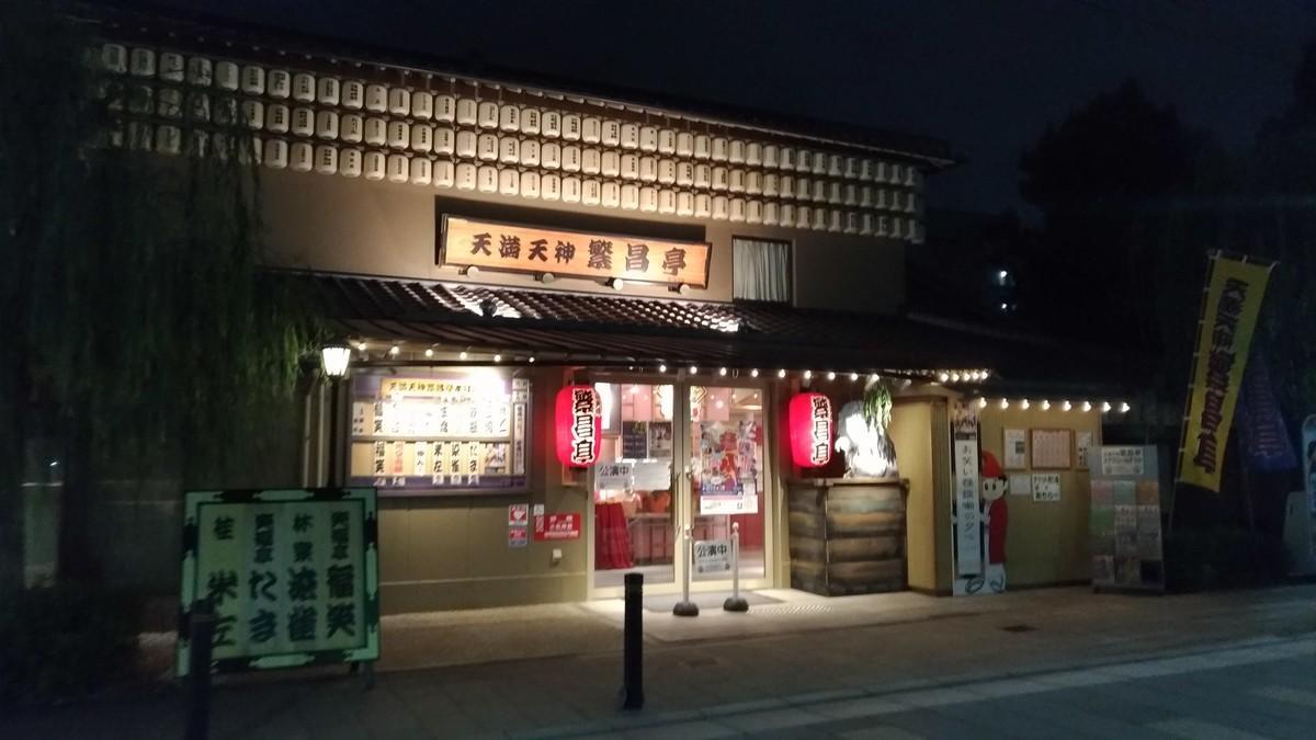 f:id:ke_takahashi:20190816192613j:plain