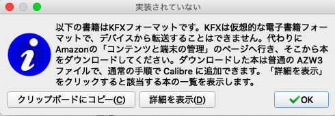 f:id:ke_takahashi:20190901114909p:plain