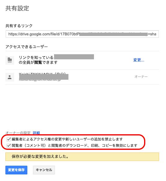 f:id:ke_takahashi:20190914124501p:plain