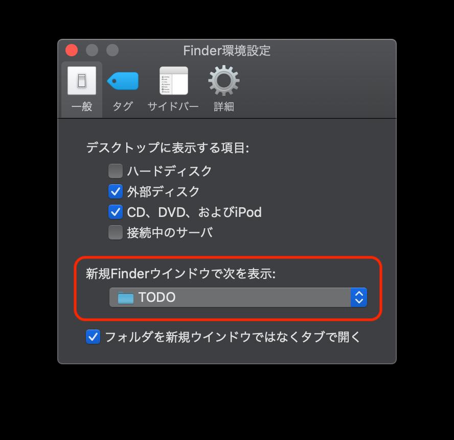 f:id:ke_takahashi:20190929085602p:plain