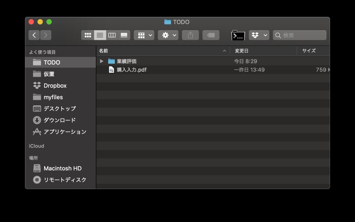 f:id:ke_takahashi:20190929085639p:plain