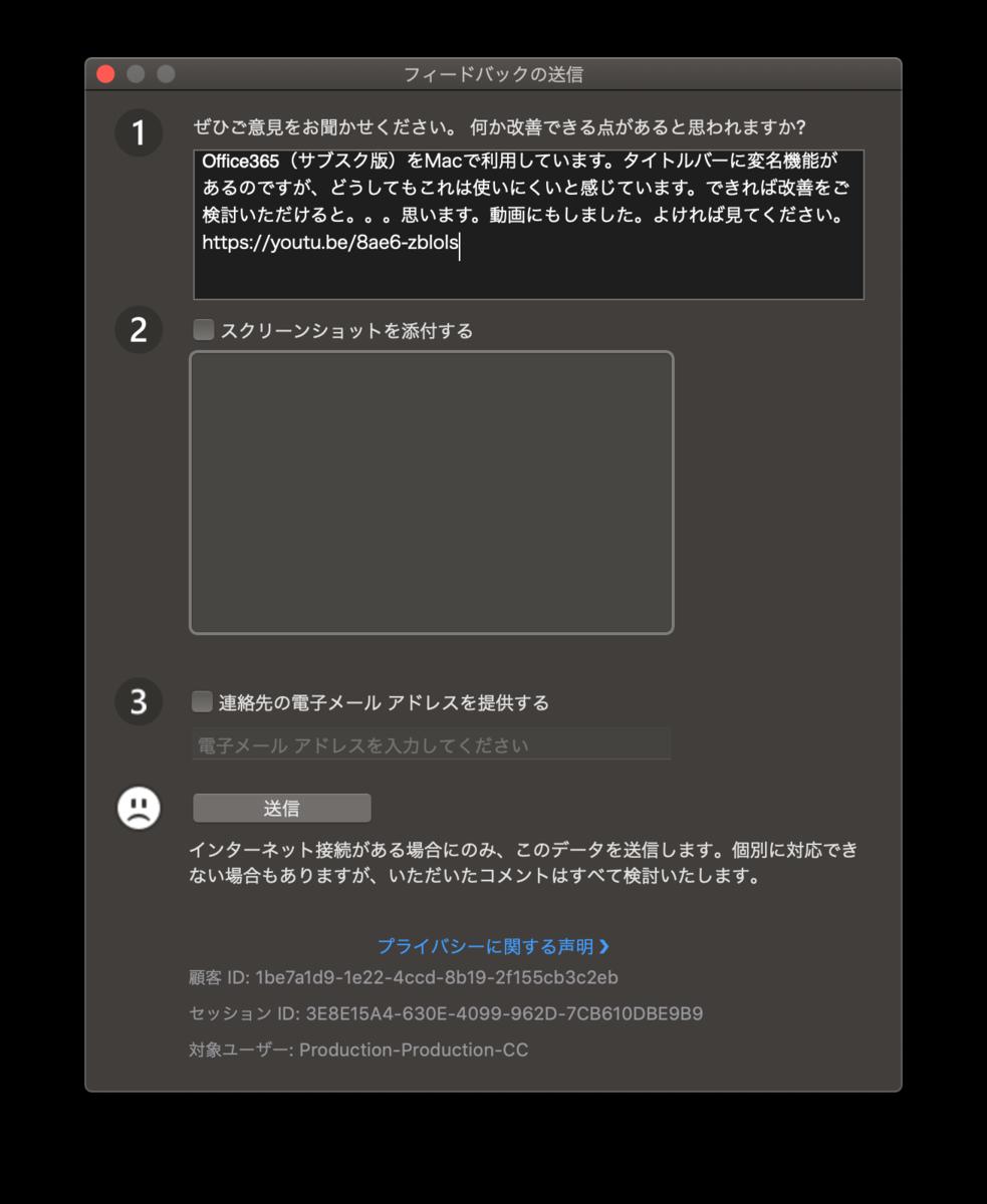 f:id:ke_takahashi:20191003124904p:plain