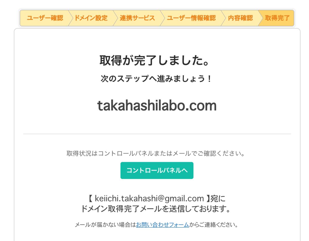 f:id:ke_takahashi:20191027153136p:plain