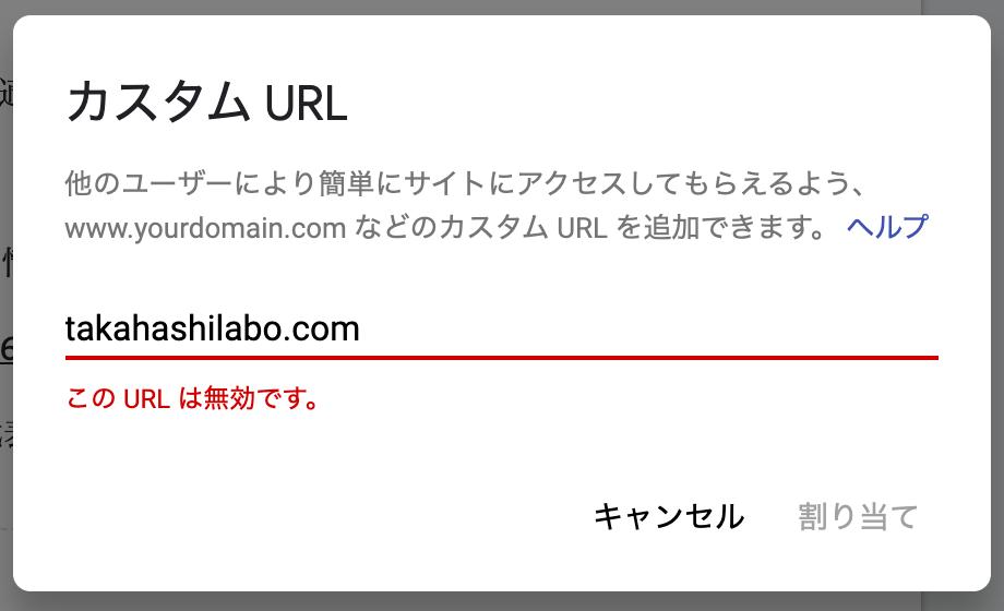 f:id:ke_takahashi:20191027153329p:plain