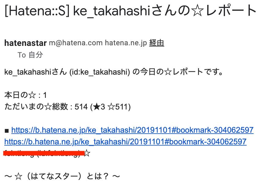 f:id:ke_takahashi:20191102115920p:plain