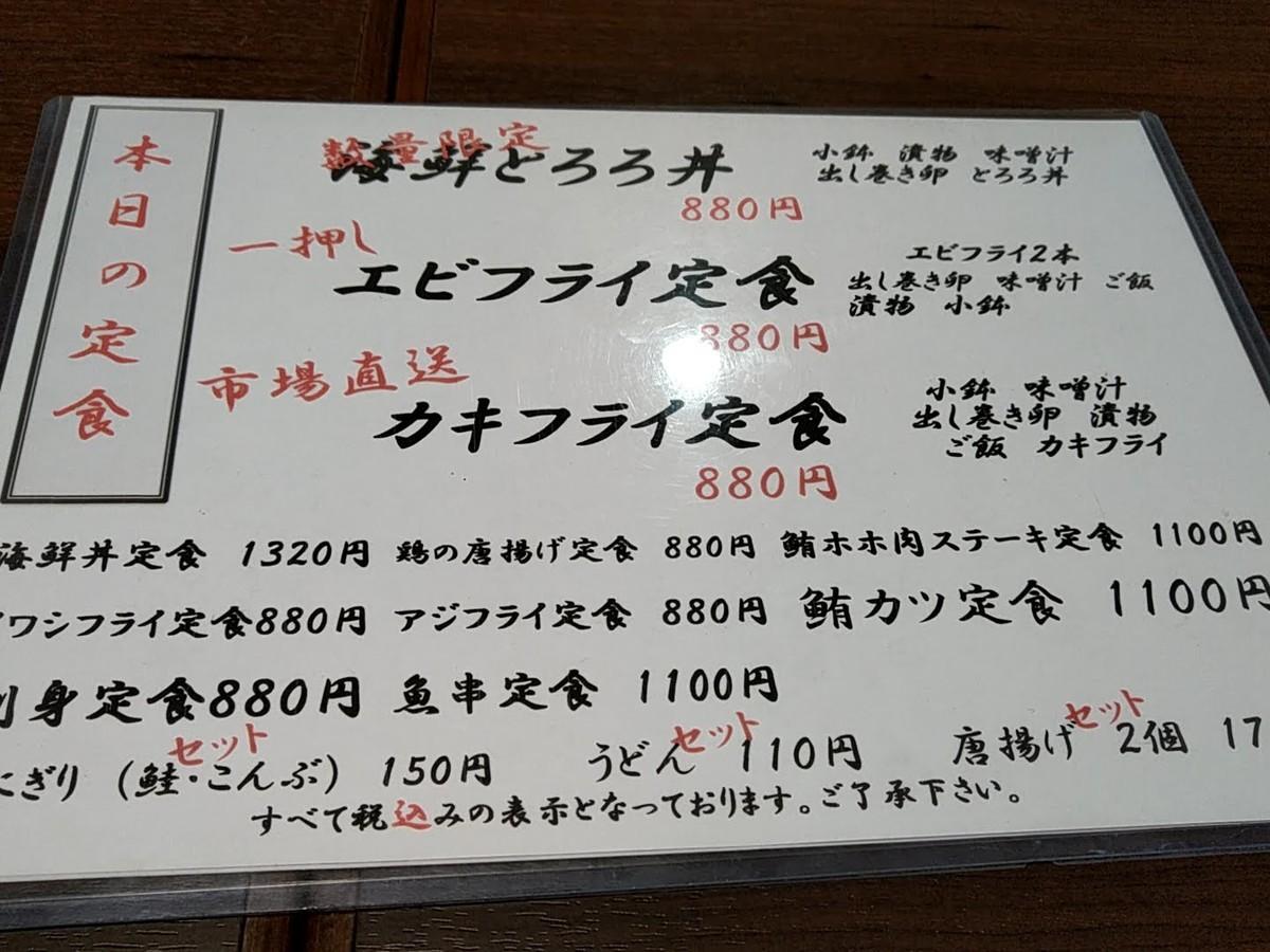 f:id:ke_takahashi:20191115131218j:plain