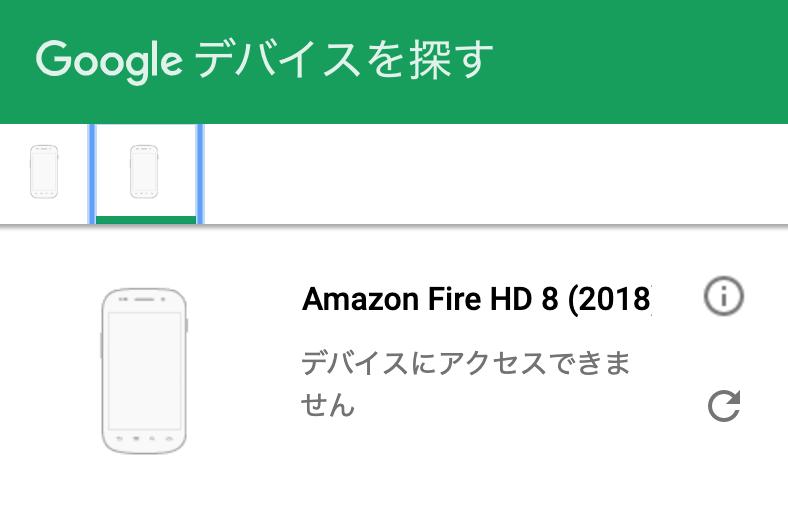 f:id:ke_takahashi:20191206204437p:plain