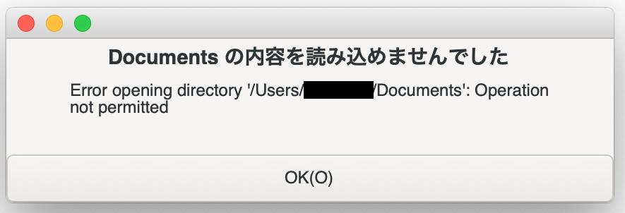 f:id:ke_takahashi:20200107111238p:plain