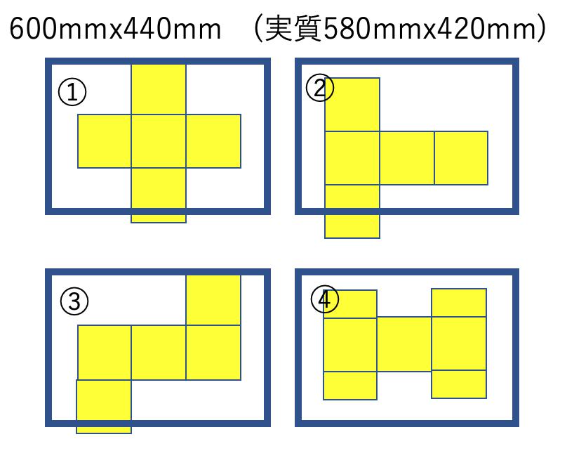 f:id:ke_takahashi:20200108221727p:plain