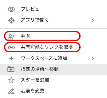 f:id:ke_takahashi:20200116200754p:plain