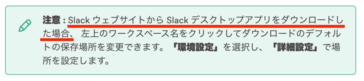 f:id:ke_takahashi:20200123212243p:plain