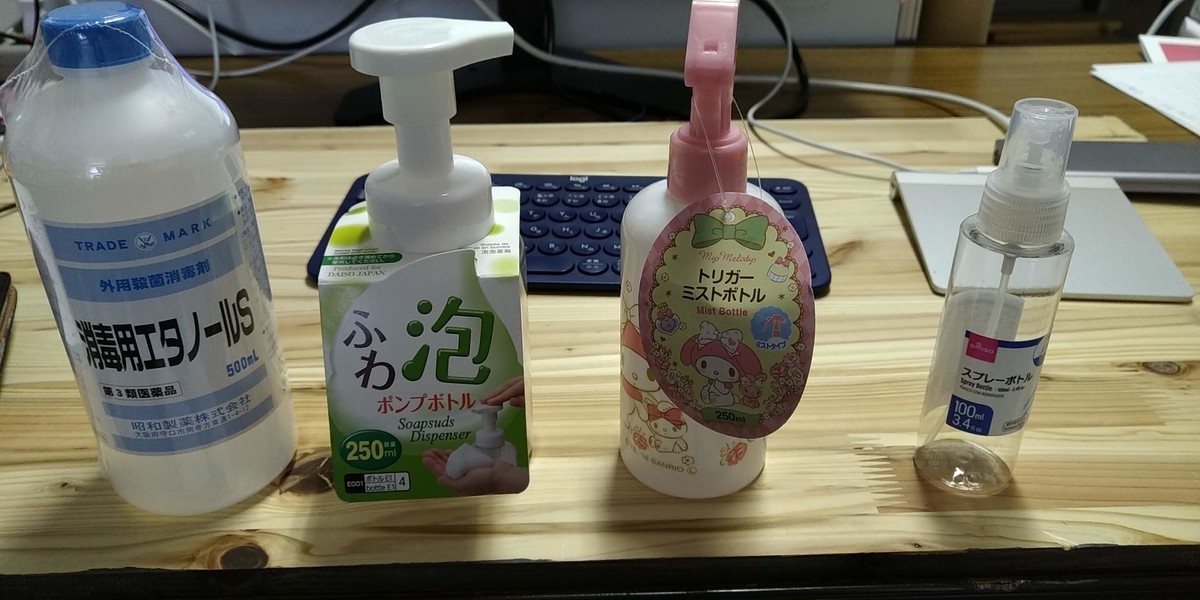 f:id:ke_takahashi:20200205111907j:plain