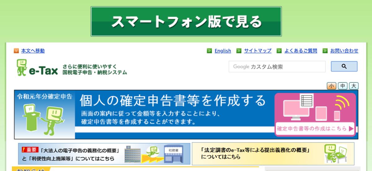 f:id:ke_takahashi:20200226020744p:plain