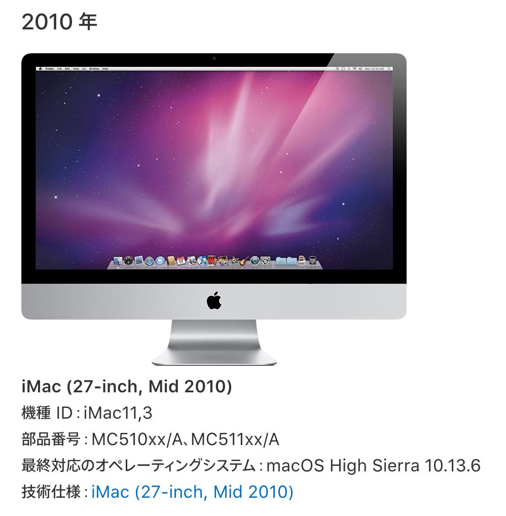 f:id:ke_takahashi:20200313223359p:plain