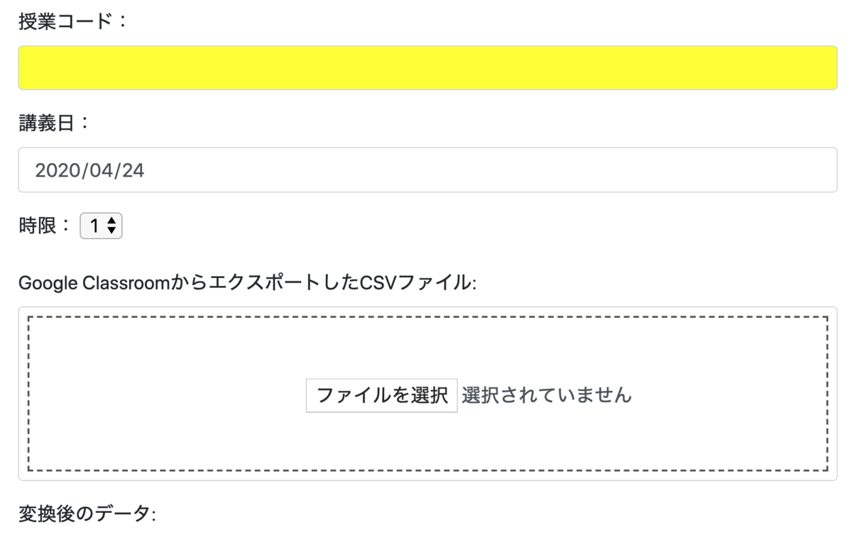 f:id:ke_takahashi:20200424225205p:plain