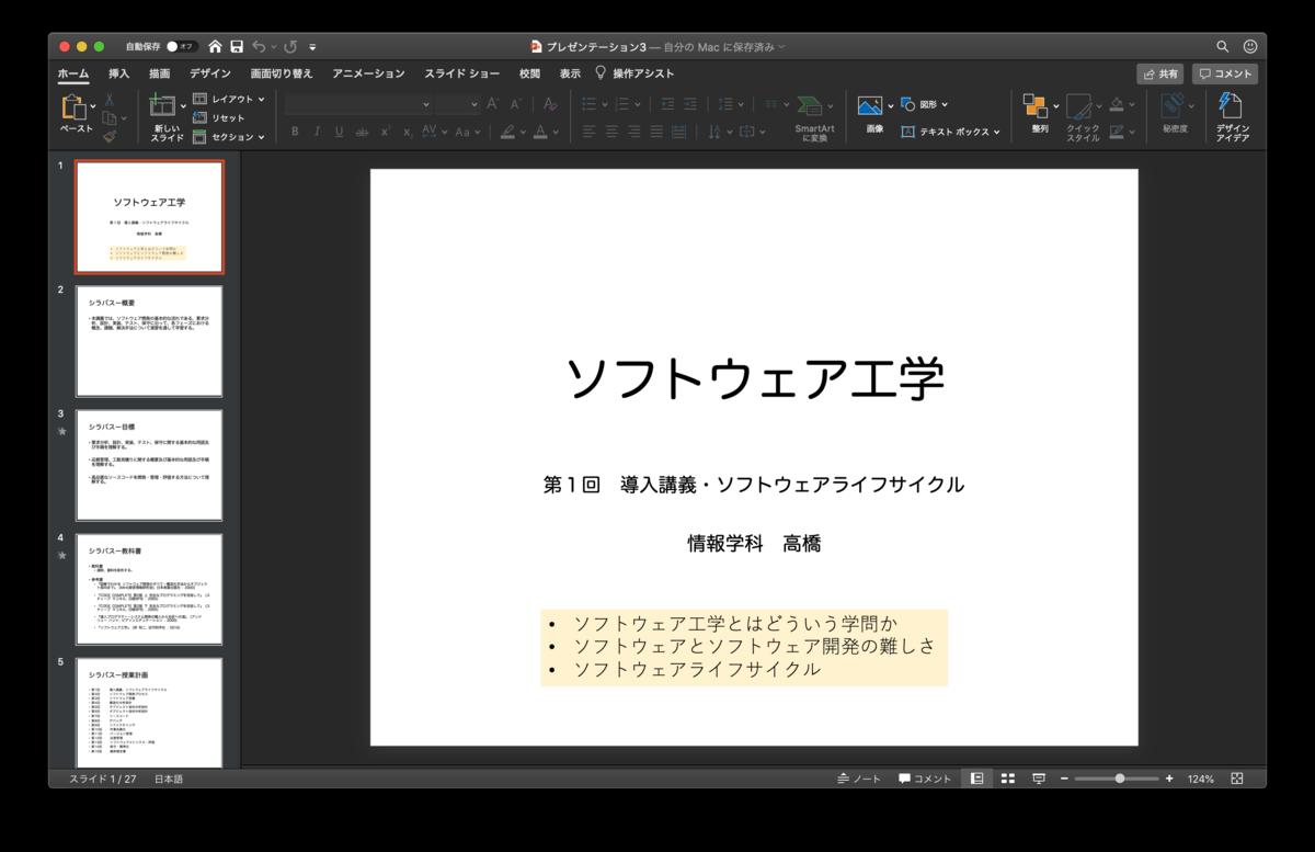 f:id:ke_takahashi:20200427095244p:plain