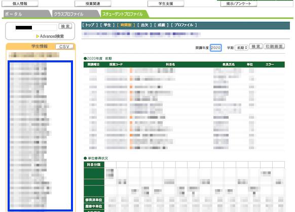 f:id:ke_takahashi:20200428001123p:plain