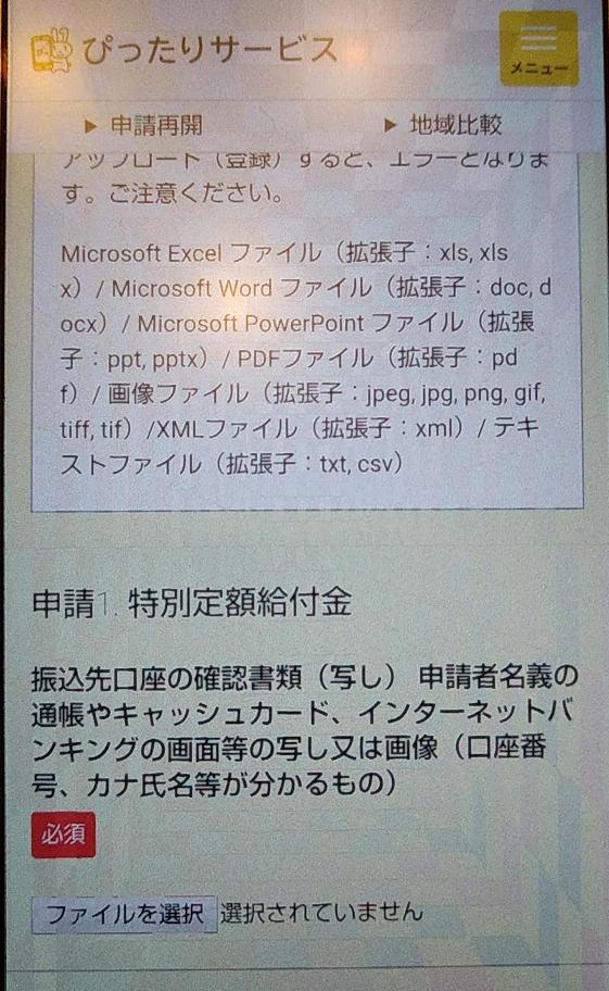 f:id:ke_takahashi:20200502080729p:plain