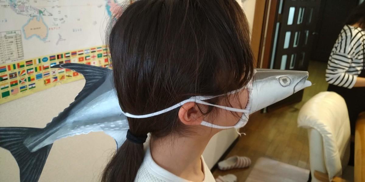 f:id:ke_takahashi:20200504114550j:plain