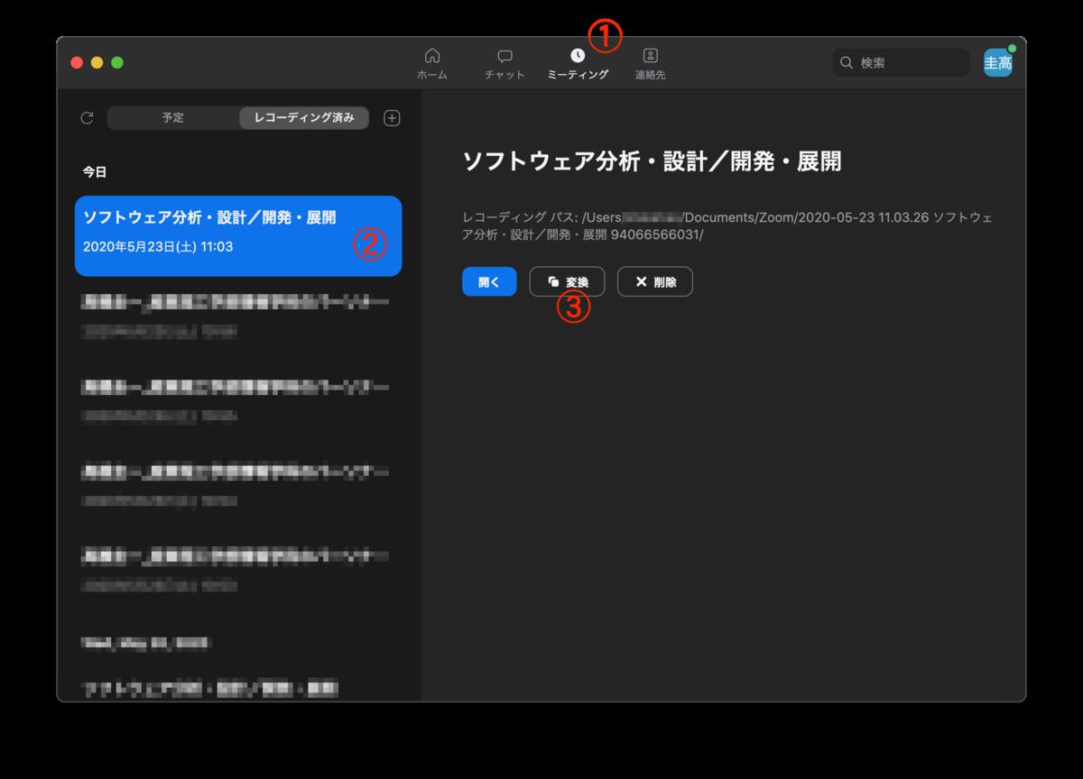 f:id:ke_takahashi:20200523113503p:plain