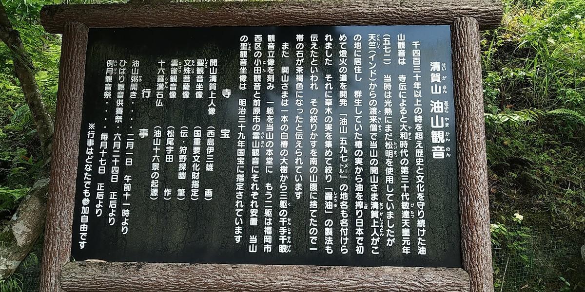 f:id:ke_takahashi:20200524141422j:plain