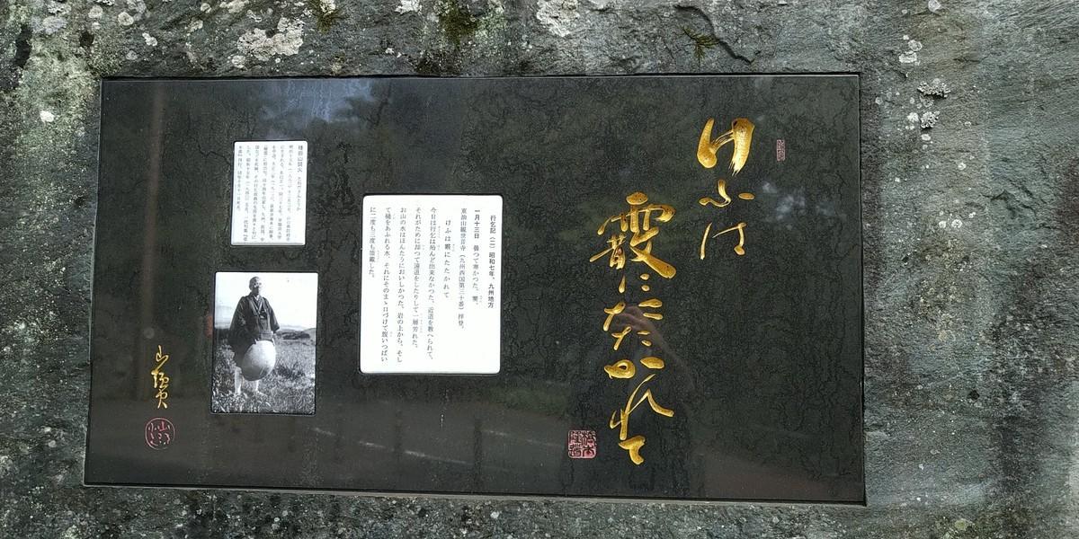 f:id:ke_takahashi:20200524141545j:plain