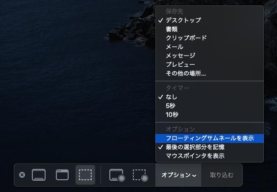 f:id:ke_takahashi:20200903213925p:plain