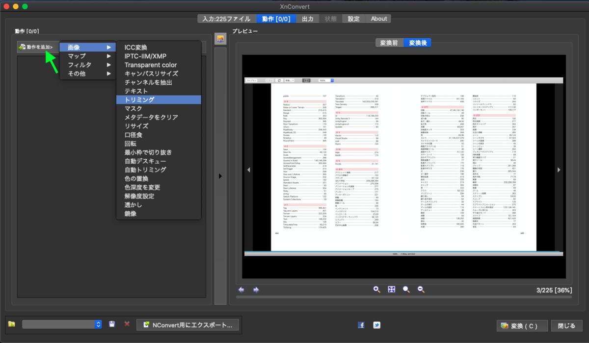f:id:ke_takahashi:20200903214821p:plain