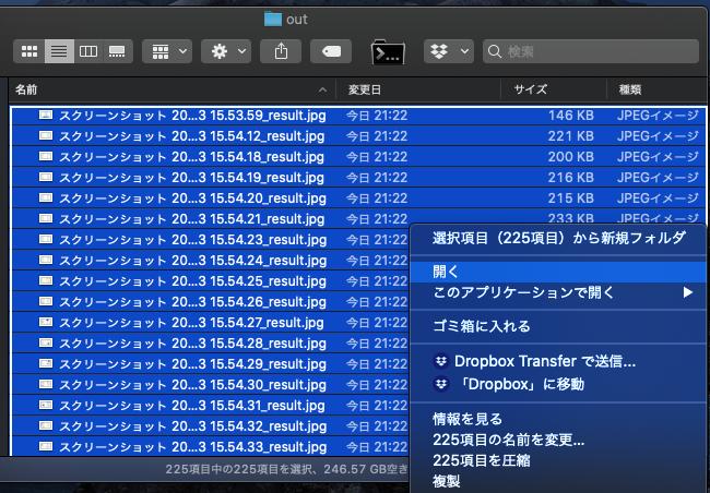 f:id:ke_takahashi:20200903215322p:plain