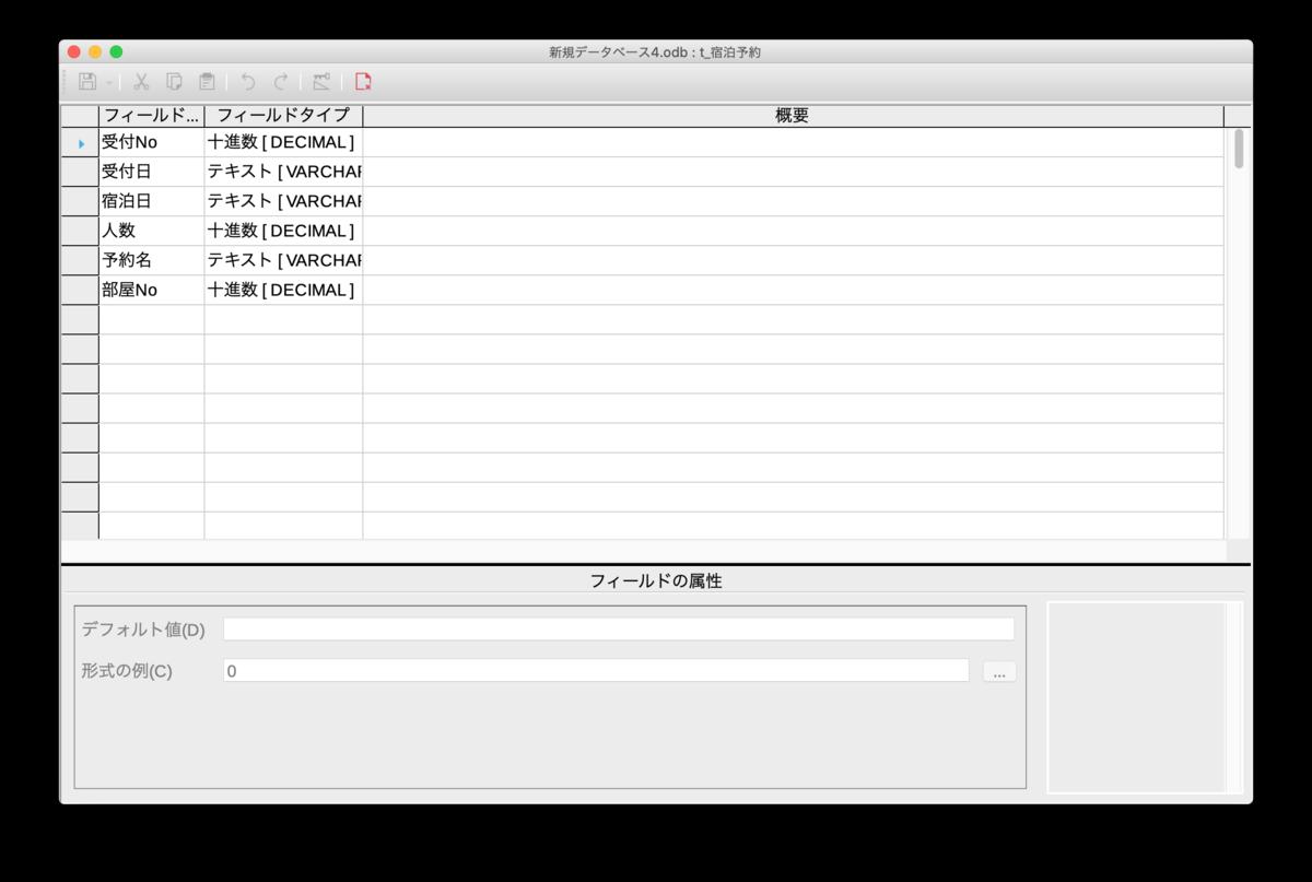 f:id:ke_takahashi:20200904014733p:plain