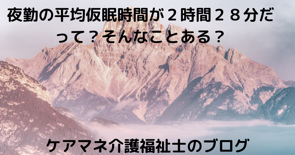 f:id:keamanekaigo:20210217230728p:image