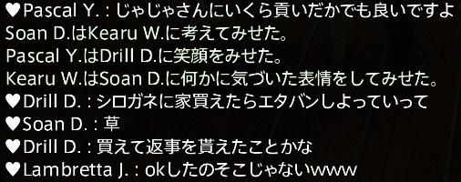 1D53A2.jpg