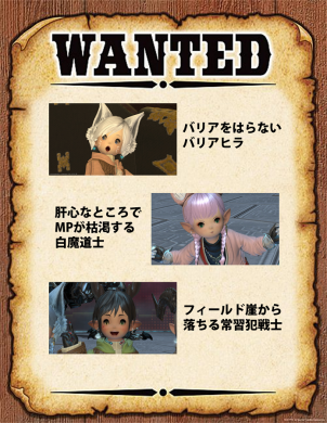 want.png