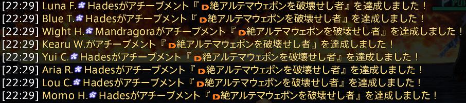 f:id:kearukaeru:20190613122621p:plain