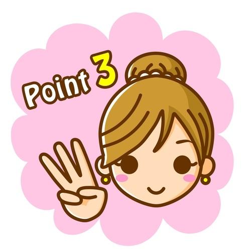 f:id:kebukai:20160624142723j:plain