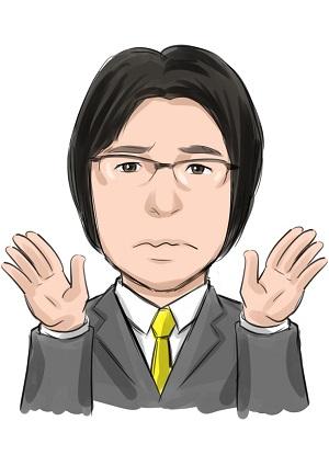f:id:kebukai01:20170914144747j:plain