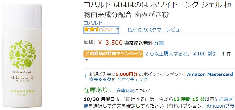 f:id:kebukai01:20171028024058j:plain