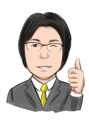 f:id:kebukai01:20171115220152j:plain