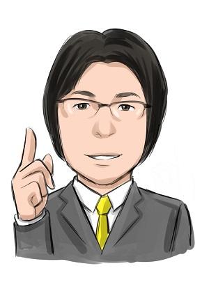 f:id:kebukai01:20171209155456j:plain