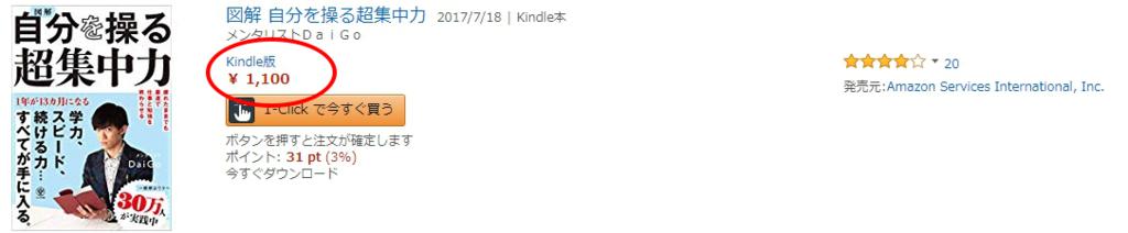 f:id:kec_sad0resu:20181204155917p:plain