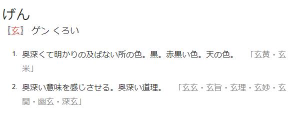 f:id:kec_sad0resu:20190406145654p:plain
