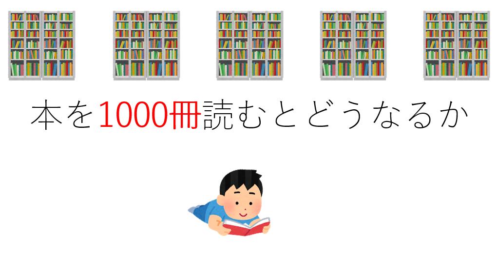 f:id:kec_sad0resu:20190408223153p:plain