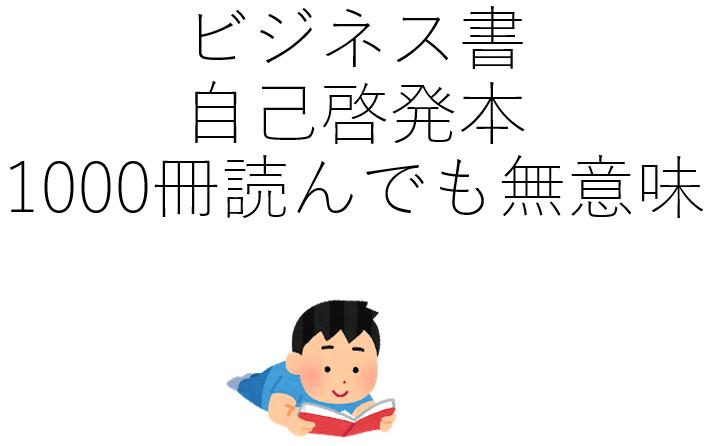 f:id:kec_sad0resu:20190409014341p:plain